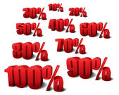 Etiquetas de promoción — Vector de stock