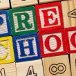 Preschool blocks — Foto de Stock
