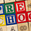 Preschool blocks — Stock Photo