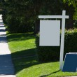 Stock Photo: Blank real estate sign
