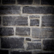 Stone wall background — Stock Photo #9344426