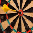 Bulls eye target — Stock Photo