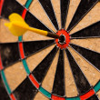 Stock Photo: Bulls eye target