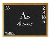 Arsenic. — Stock Photo