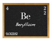 Beryllium. — Stock Photo