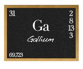 Gallium. — ストック写真