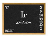 Iridium. — Stock Photo