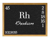 Rhodium. — Stock Photo