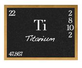 Titanium. — Stok fotoğraf