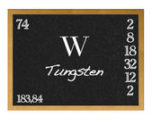Tungsten. — Stock Photo