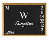 Tungsten. — Stock Photo