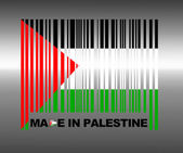 Made in Palestine. — Stock Photo