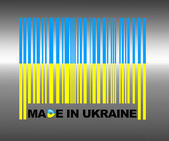 Made in Ukraine. — Stock Photo
