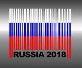 Russia 2018. — Stock Photo