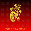 2012 dragon. — Foto de Stock