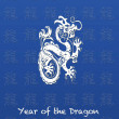 Year of the dragon. — Stock Photo