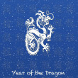 Year of the dragon. — 图库照片