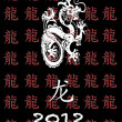 Year of the dragon. — Stock Photo #8314427