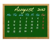 August 2012. — Stock Photo