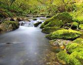 Silk river water. — Stock Photo