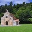 Asturian pre-Romanesque. - Stock Photo