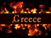 Yunanistan. — Stok fotoğraf
