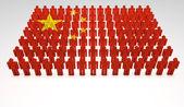 Chinese Parade — Stock Photo