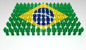 Brazilské parade — Stock fotografie