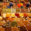 La Boqueria, fruits. World famous Barcelona market, Spain. Selective focus. — Stock Photo #9502633