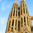 Sagrada Familia vertical panoramic view — Stock Photo