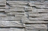 Texture of the stone wall — Stock Photo