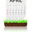 Calendar april — Stock Vector #8034935