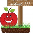 Royalty-Free Stock Vector Image: Back to school banner