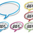Stock Vector: Collection of discount chat stickers