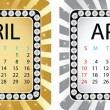 Calendar april — Stock Vector #8035837