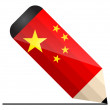 Chinese pencil — Stock Vector #8036395