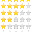 Rating stars — Stock Vector #8036814