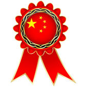 Chinese medal — Stock Vector