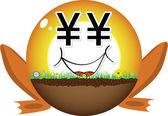 Yen yüzü güneş topu — Stok Vektör