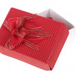 Red gift box — Stock Photo #8084545
