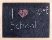 I love school — 图库照片