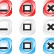 Web buttons — Stock Vector #9156881