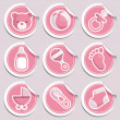 Stock Vector: Pink Baby Shower Stickers