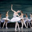 Stock Photo: Russiroyal ballet perform SwLake ballet