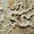 Dragon's relief : chinese royal totem - Stock Photo