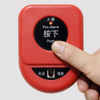 Press fire alarm button — Stock Photo #7993220