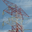 High voltage transmission line. — Stock Photo #8063695