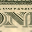 ������, ������: In God we trust banknote one dollar