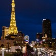 Stock Photo: Las Vegas Strip at night.