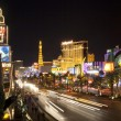 Las Vegas Strip at night. — Stock Photo